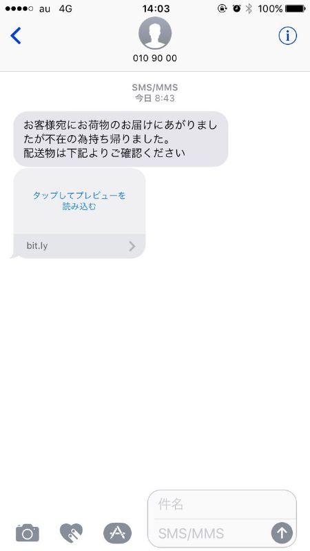 m6636
