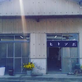 hitotsuboichi