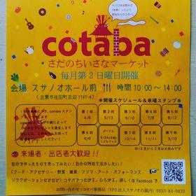 cotaba