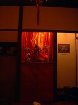 阿佐ヶ谷「豚八戒」2階