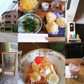 小春カフェ