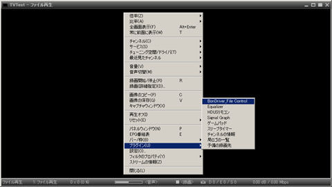 BonDriver_File Control