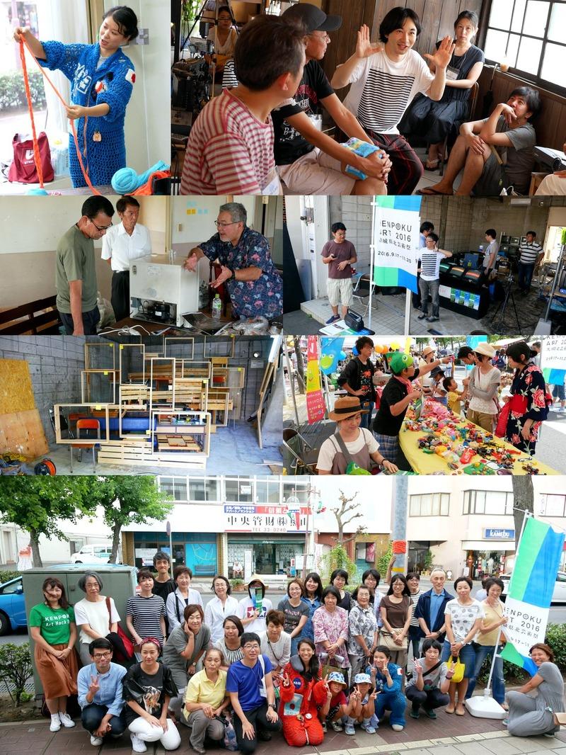 常陸多賀の街は住民とアーティストの協働作業場に!