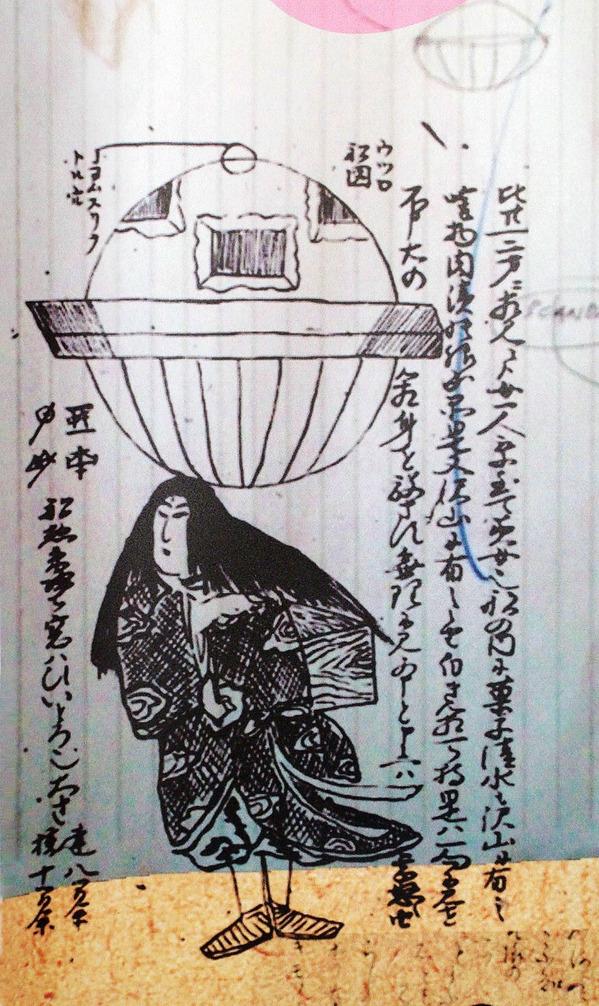 ヴェンザ・クリスト(虚舟ミニミュージアム)