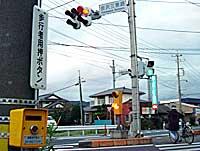 031015kanesawa