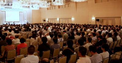 前橋市での藻谷浩介氏の講演会