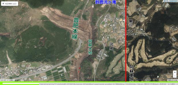 空中写真での被災前後の比較