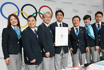 東京オリンピック開催決定記者会見