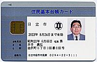 030825card