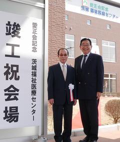 右:社会福祉法人愛正会・金川一郎会長、右:井手よしひろ県議