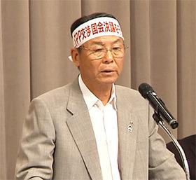 加倉井豊邦会長