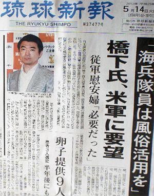 130519newspaper