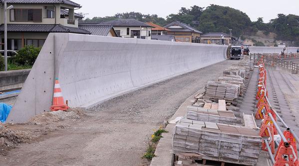 川尻港の堤防整備