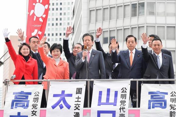 公明党山口那津男代表の新春街頭演説