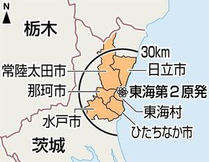 新たな安全強を締結した6市村