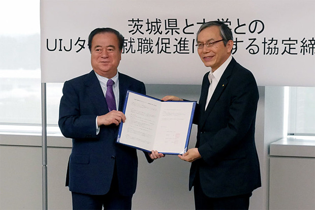 茨城県と創価大学が就職協定