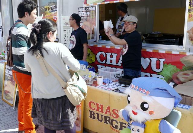 水戸チャーシューバーガー:ゆるキャラ・グルメフェスティバルin横浜
