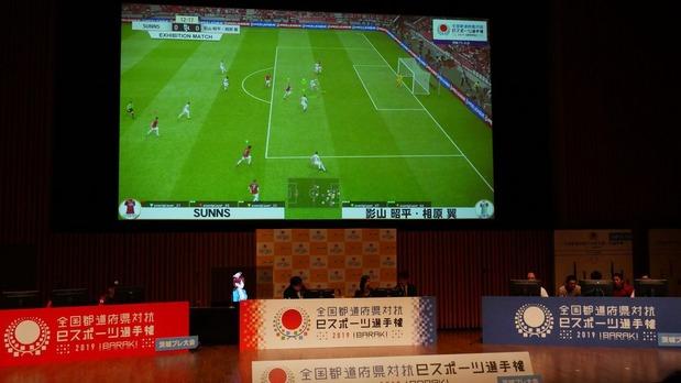 全国都道府県対抗eスポーツ選手権・プレ大会を開催