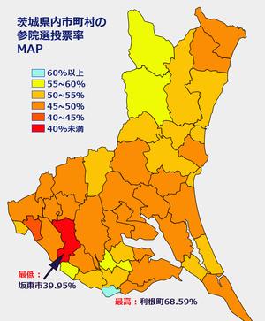 茨城県内の市町村別投票率マップ