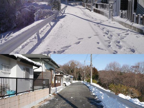 自宅前の除雪状況