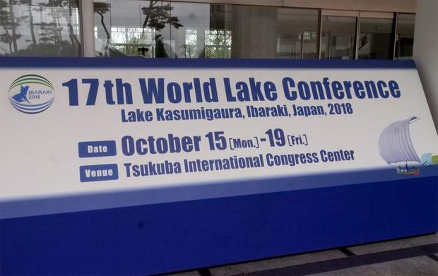 世界湖沼会議2108