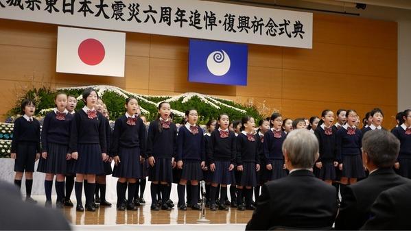 東日本大震災六周年の追悼・復興祈念式典