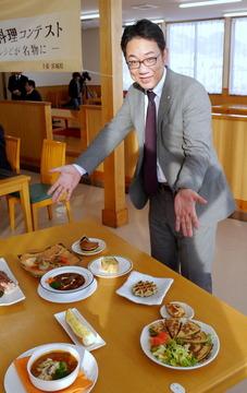 茨城県北・新名物料理コンテスト