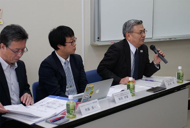 日本ジオパーク委員会、ジオパークネットの役員