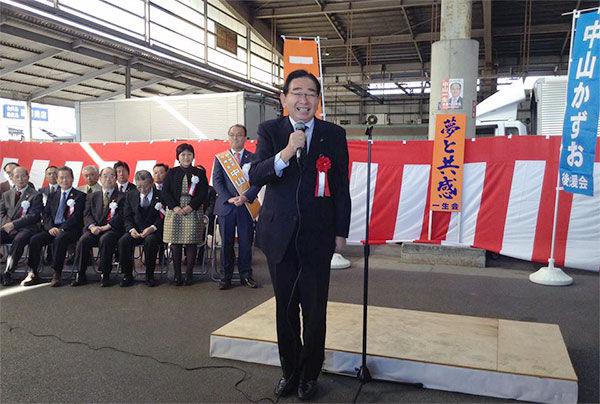 龍ヶ崎市長選・中山一生候補の出陣式で来賓挨拶