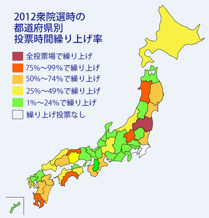 全国の繰り上げ投票の割合