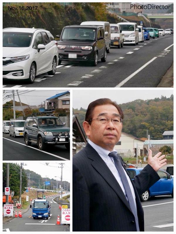 国道6号石名坂交差点を現地調査