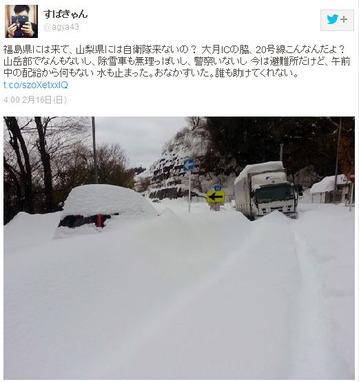 山梨県の雪害被害を伝えるSNS