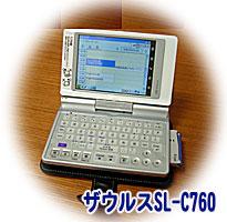 030911slc760