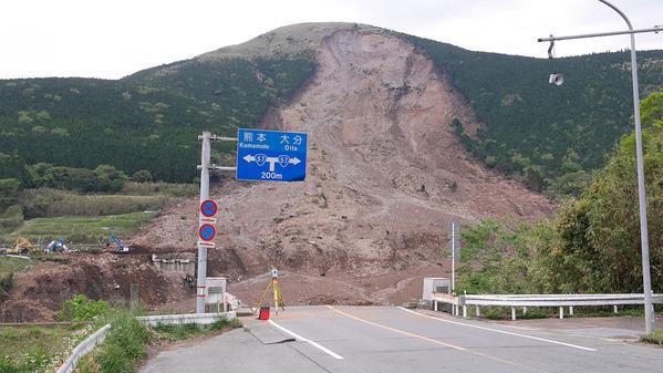 阿蘇大橋崩落現場
