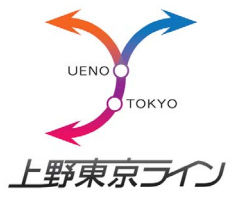 141030ueno_tokyo