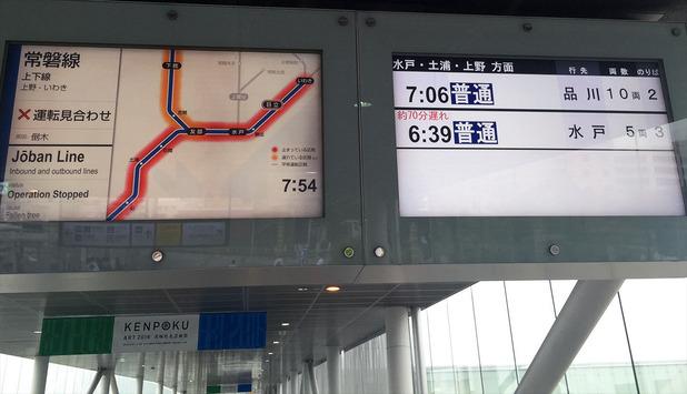 JR日立駅(2016/8/18午前8:30)