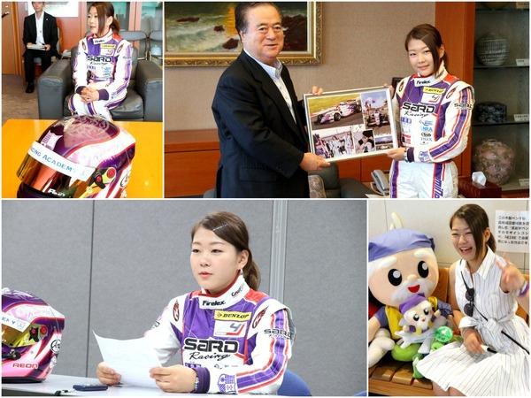 牛井渕琴夏さんが知事を表敬