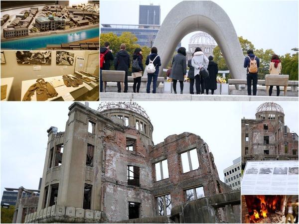 広島の原爆ドーム・広島平和祈念資料館