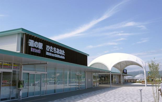 道の駅ひたちおおた7月21日オープン