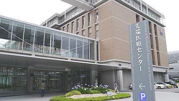 神戸先端医療病院