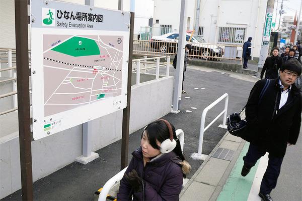 大甕駅仮駅舎の調査
