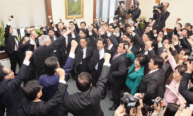 衆院解散、総選挙へ