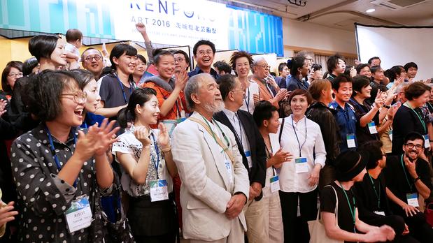 県北芸術祭レセプション