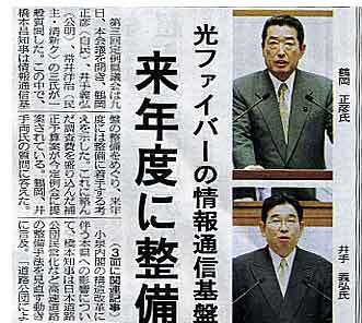 011012ibaraki_01