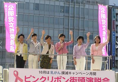 女性員会の街頭演説