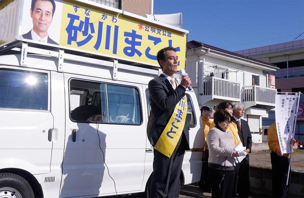守谷市議会議員選挙