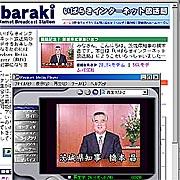 原子力防災訓練の模様をリアルタイムで中継した県のインターネット放送局