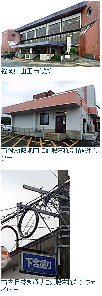 20030703_01