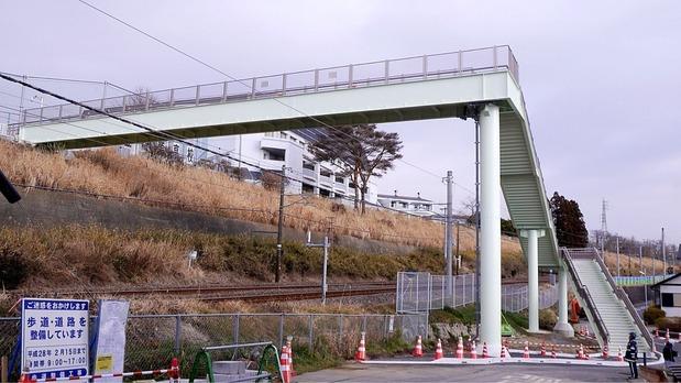 久慈浜一望橋