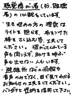 手紙メッセージ